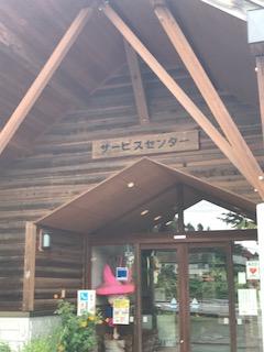 日光ダイヤ川公園キャンプ場センターハウス