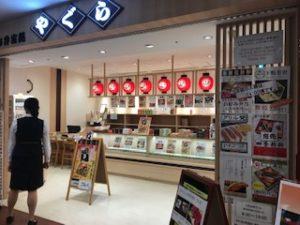 東銀座駅3