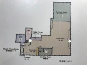 190124福岡空港カードラウンジ11