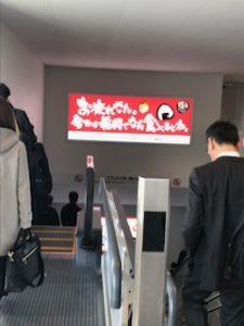 190124福岡空港2