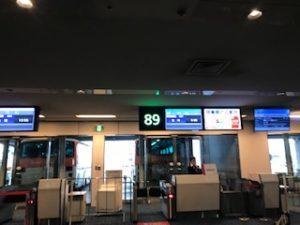 20190217羽田89番ゲート1