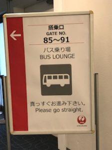 20190217羽田バスターミナル