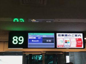 20190217羽田89番ゲート2