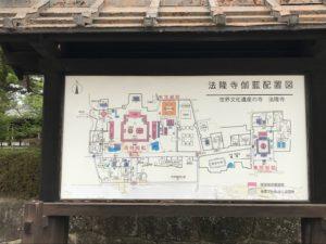20190429-1法隆寺-7