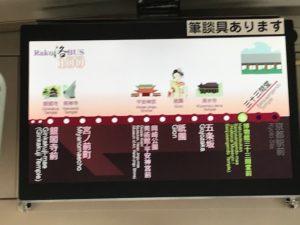 20190428-9京都→清水寺バス