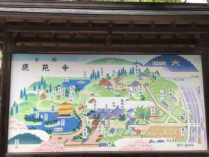 20190428-23金閣寺案内図
