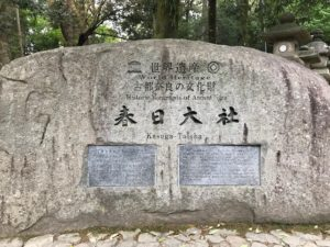 20190429-7春日大社