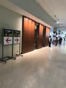伊丹空港さくらラウンジ