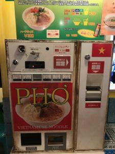 カップヌードルミュージアム6ワールド麺ロード5