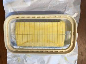 バターカッター手順1