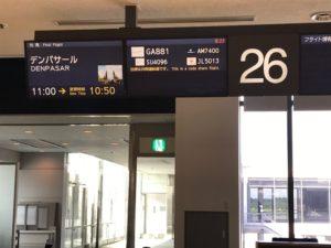 20190724-2成田8