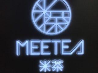 20190806MEETEA-5
