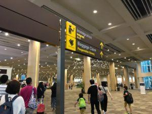 20190724-4ングラライ空港2