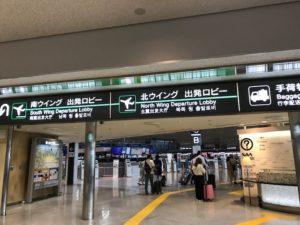 20190724-2成田1