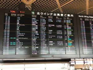 20190724-2成田2