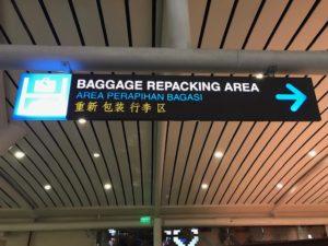 2019バリ島ングラライ空港1