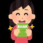 銀行通帳女性