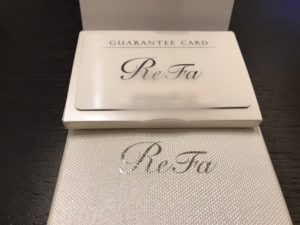 リファエスカラットレイギャランティカード