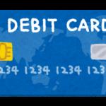 money_debit_card