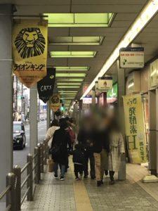 ライオンキング2劇場までの道