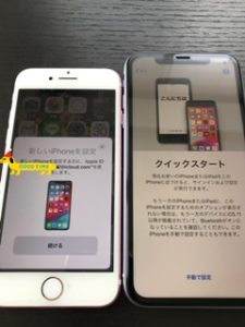iPhone11クイックスタート6-2