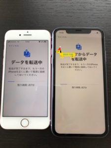 iPhone11クイックスタート21