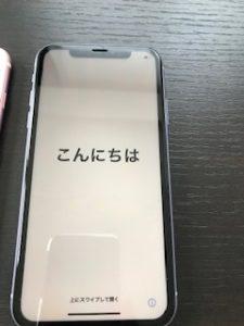 iPhone11クイックスタート3