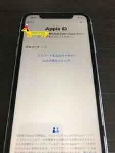 iPhone11クイックスタート22