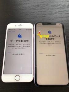 iPhone11クイックスタート20