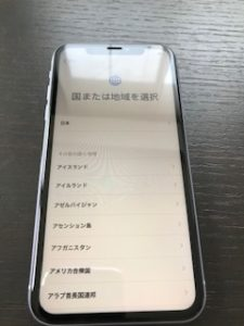 iPhone11クイックスタート5