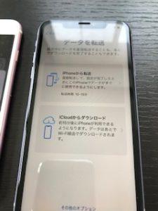 iPhone11クイックスタート12