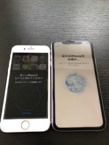 iPhone11クイックスタート7
