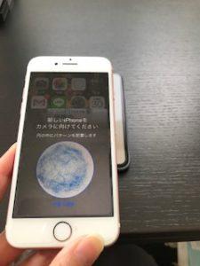 iPhone11クイックスタート9