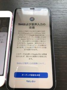 iPhone11クイックスタート15