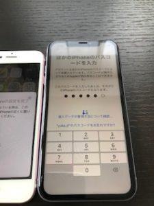 iPhone11クイックスタート10