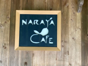 NARAYAカフェ1