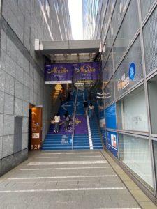 劇団四季 海 入り口へのアプローチ
