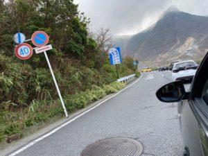 大涌谷への道