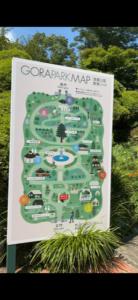 強羅公園内マップ