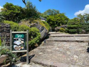 強羅公園5
