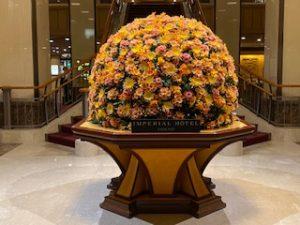 帝国ホテルロビーお花