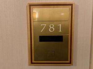 帝国ホテルお部屋1番号