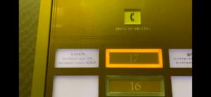 インペリアルバイキングサールへのエレベーター内 - コピー