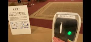 帝国ホテル入り口消毒