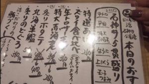 美登利寿司-おススメメニュー