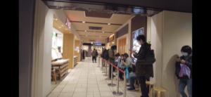 美登利寿司-日曜夕方5時行列