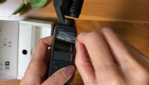 DJI-Pocket2-4シール剥がし