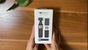 DJI-Pocket2箱