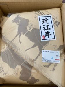 近江牛包み1
