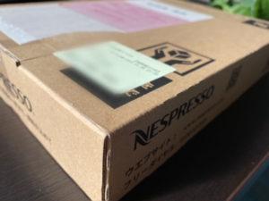 ネスプレッソカプセル箱2